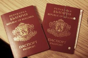 شرایط ویزا بلغارستان